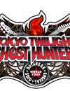 Release date for Tokyo Twilight Ghost Hunters: Daybreak Special Gigs announced
