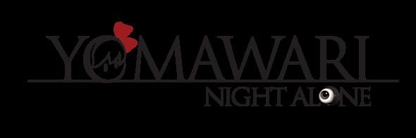 Yomawari: Night Alone – new trailer