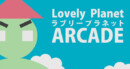 Lovely Planet Arcade – Review