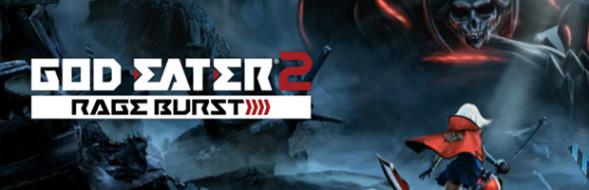 God Eater 2 - Rage Burst
