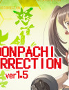DoDonPachi Resurrection – Review