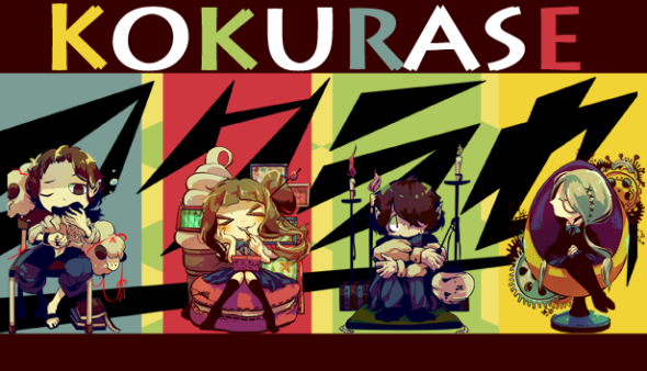 Kokurase Episode One – Coming to Steam… for Free!