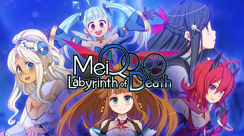 MeiQ_1