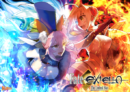 Launch Trailer Released For Fate/EXTELLA