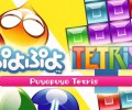 Puyo Puyo Tetris gets Western release