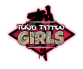 Tokyo Tattoo Girls are heading for Europe and North America
