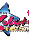 Touhou Kobuto V: Burst Battle coming to PlayStation 4, Vita and VR Summer 2017