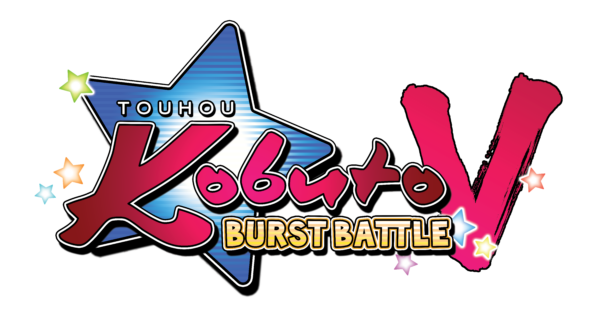 Release date for Touhou Kobuto V: Burst Battle revealed