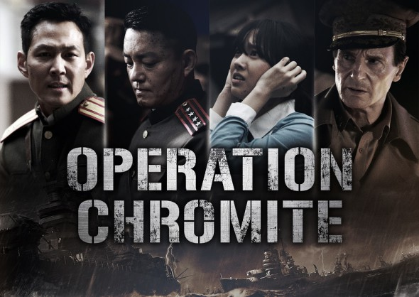 Operation Chromite Title