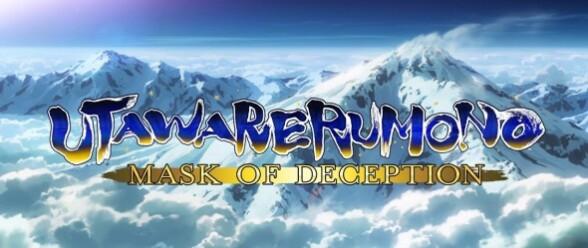 Boundless loyalty in Utawarerumono: Mask Of Deception