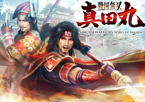 Samurai Warriors: Spirit of Sanada announced