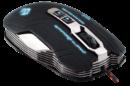 Dragon War (G15) Gaia MOBA Gaming Mouse – Hardware Review