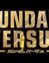 GUNDAM VERSUS: Mecha fight club