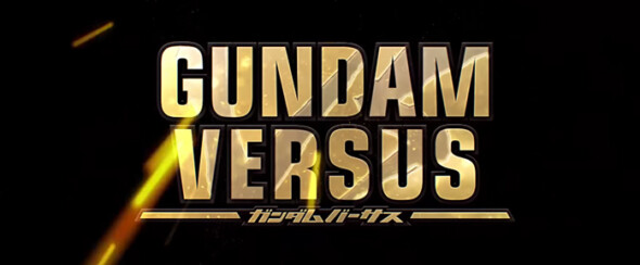 GUNDAM VERSUS: Mecha fight club