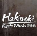 Hakuoki: Kyoto Winds – Review