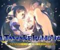 Utawarerumono: Mask of Deception – Review