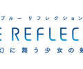 Blue Reflection gets new character bond system and simulation elements.