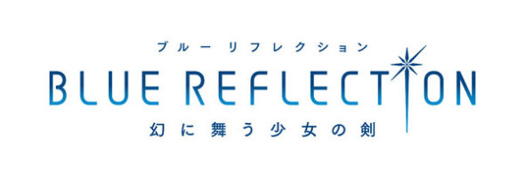 Blue Reflection is releasing this friday!