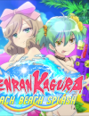 Senran Kagura Peach Beach Splash – Release date announced!