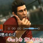 Yakuza 6 screenshot (6)