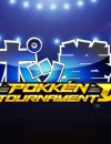 New update coming soon for Pokkén Tournament DX