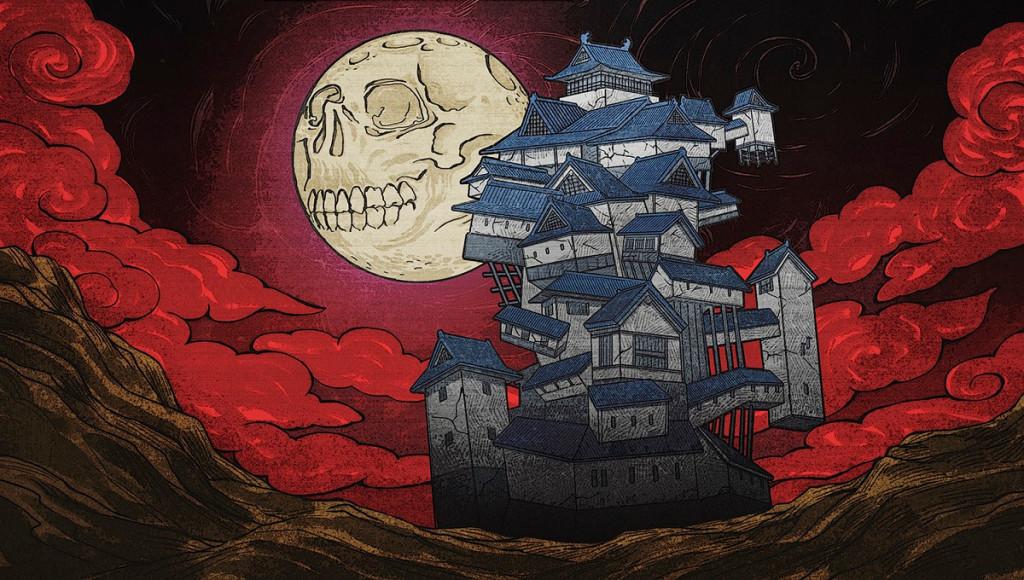 Hyakki Castle