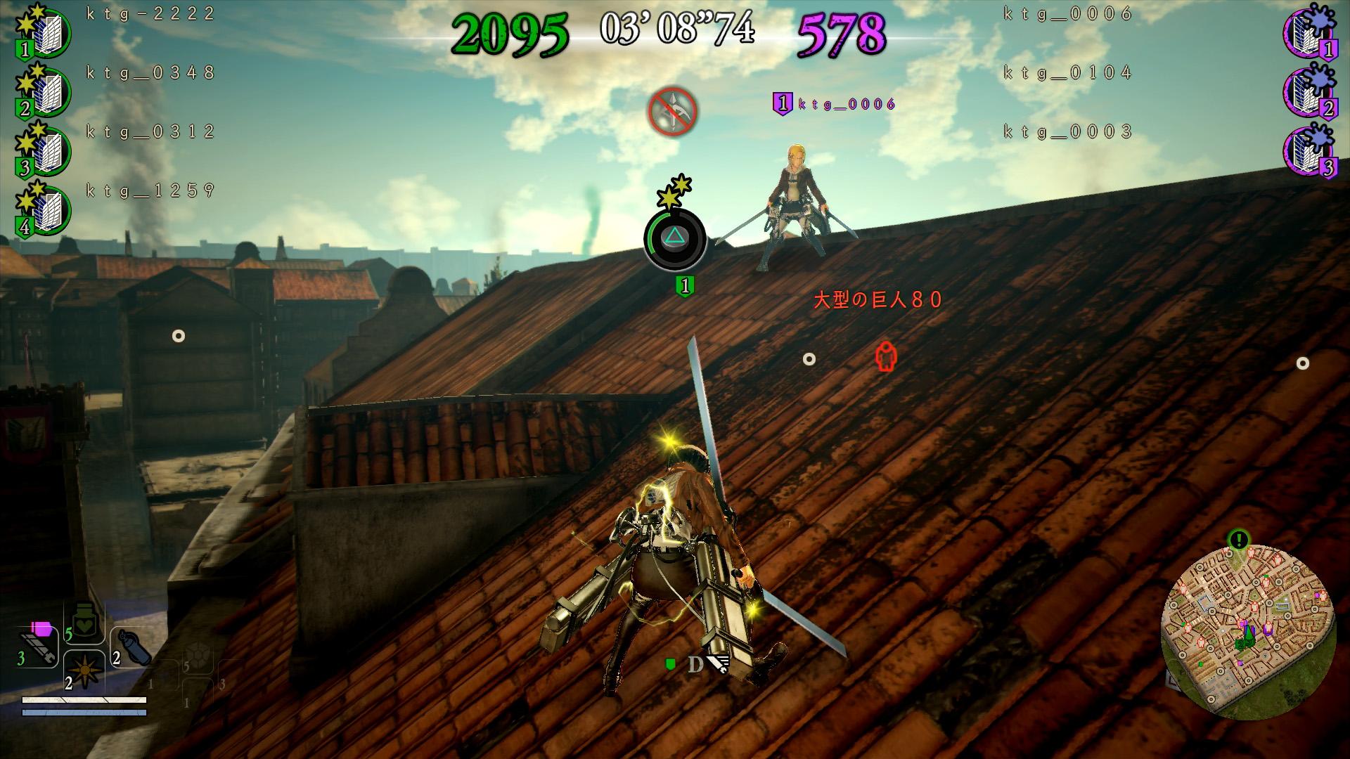 attack on titan 2 (19)