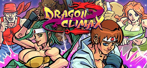 Dragon Climax logo