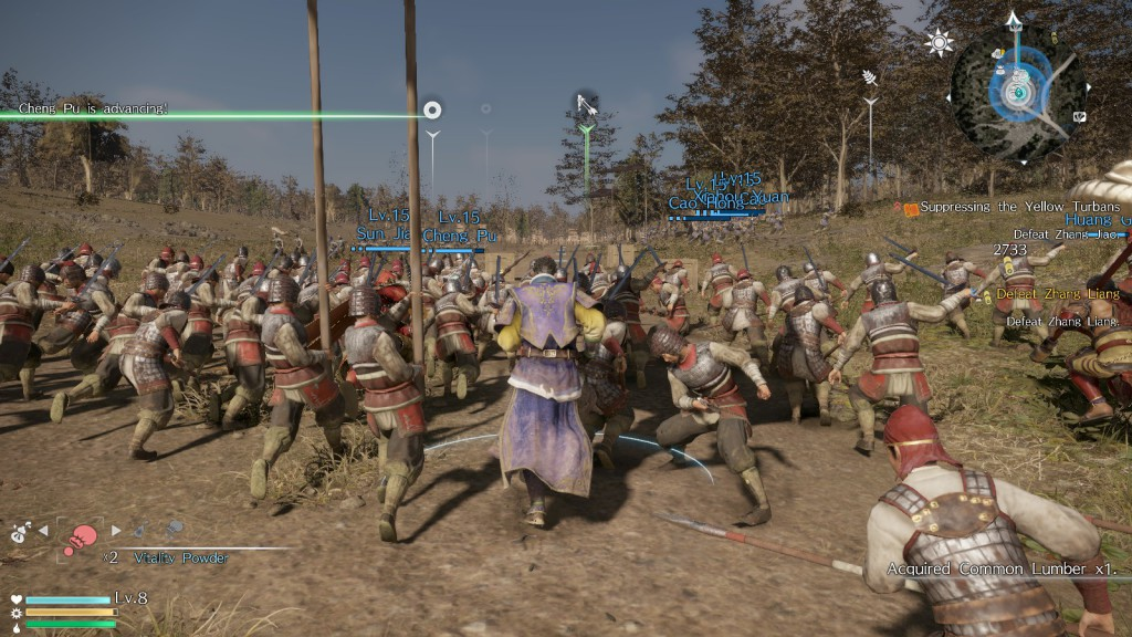 Dynasty Warriors 9 _4