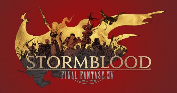 FINAL FANTASY XIV: Stormblood – Explore the forbidden land: Eureka!