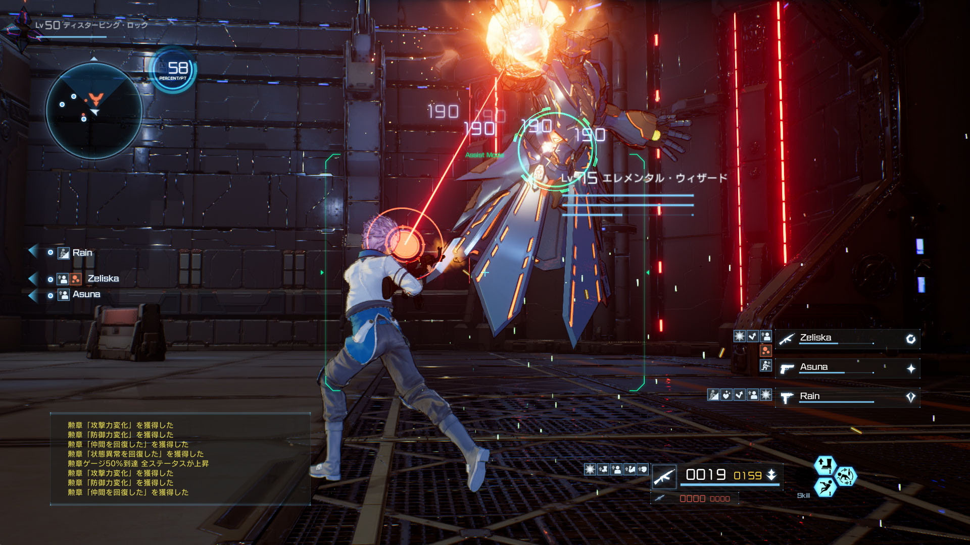 Sword Art Online Fatal Bullet - Ambush of the Imposters (10)