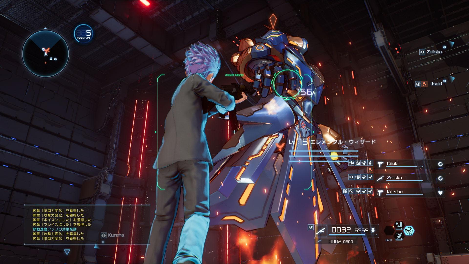 Sword Art Online Fatal Bullet - Ambush of the Imposters (13)