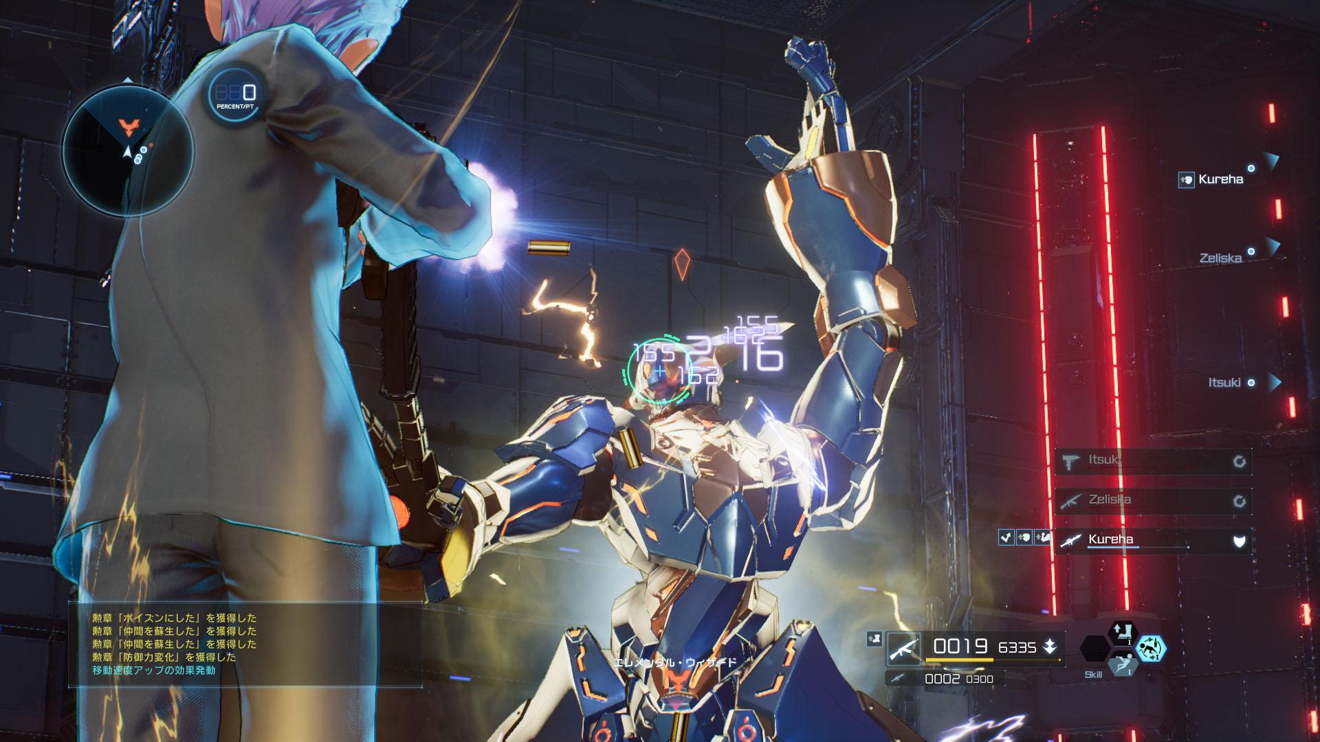Sword Art Online Fatal Bullet - Ambush of the Imposters (15)