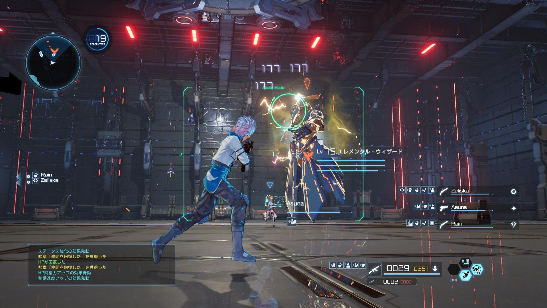Sword Art Online Fatal Bullet - Ambush of the Imposters (6)
