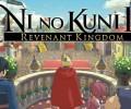 Ni No Kuni II: Revenant Kingdom incoming