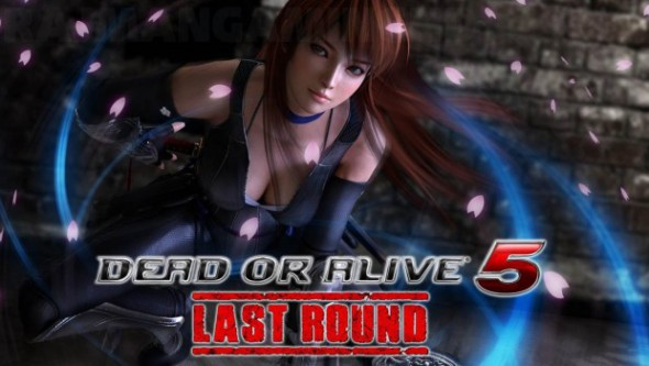 DEAD OR ALIVE will join EVO 2018!