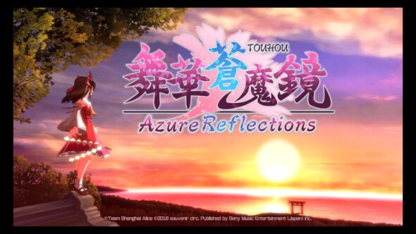 Azure Reflections Unleashes Bullet Hell on Switch