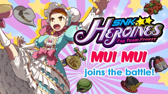 SNK Heroines Tag Team Frenzy: Fiery Dragon Gal Mui Mui joins the fun