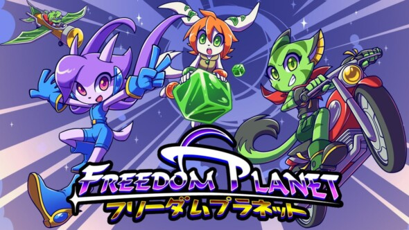Freedom Planet: Out now for Nintendo Switch
