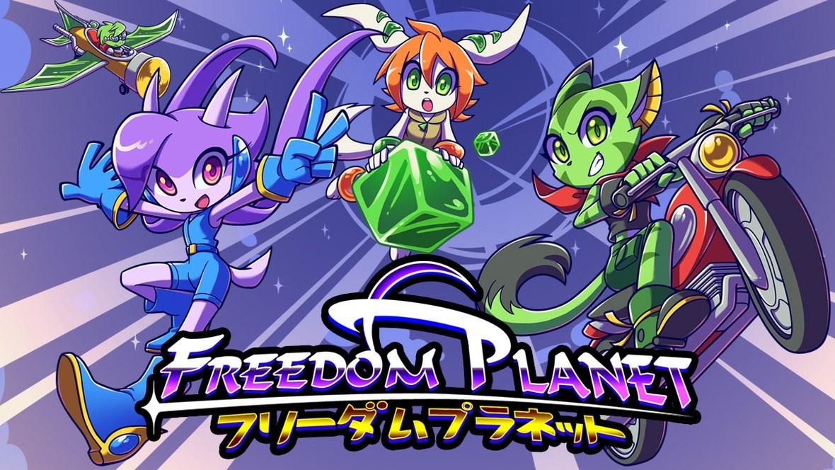 3rd-strike.com | Freedom Planet – Review