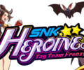 Terry Bogard added to SNK HEROINES Tag Team Frenzy