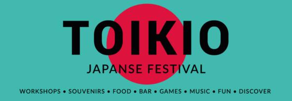 Toikio Festival – A Japanese festival in Lokeren, Belgium!