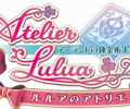 Atelier Lulua: The Scion of Arland coming in Spring 2019