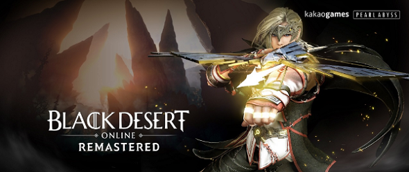 Black Desert Online – New Archer class & expansion will be showcased at Twitchcon!