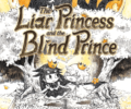 The Liar Princess and the Blind Prince – Now available!