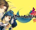Utawarerumono: ZAN – Final characters announced!