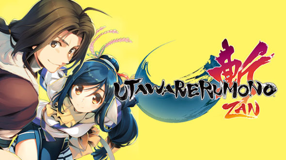 Utawarerumono: ZAN highlights four ferocious fighters in new trailer!