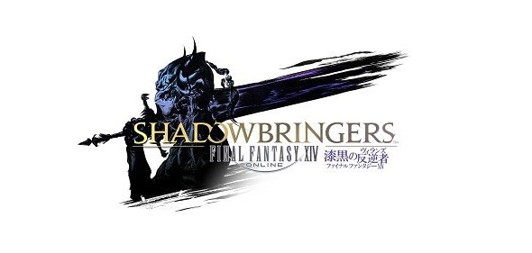 First details for Final Fantasy XIV Patch 5.1, includes NieR raid