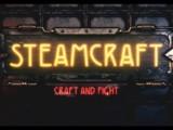 Steamcraft – Review