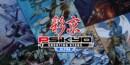 Psikyo Shooting Stars Alpha – Review
